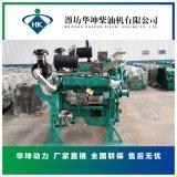 濰坊華坤六缸6126柴油機 200千瓦柴油機 1500轉 發電型柴油機