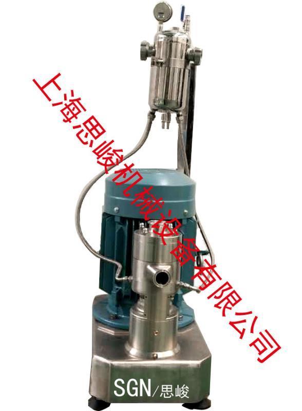 sgn纳米药乳液乳化机