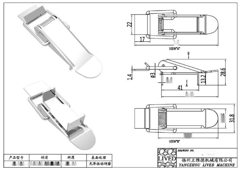 厂家供应高品质的不锈钢桶加高搭扣   加高不锈钢搭扣QF-6290