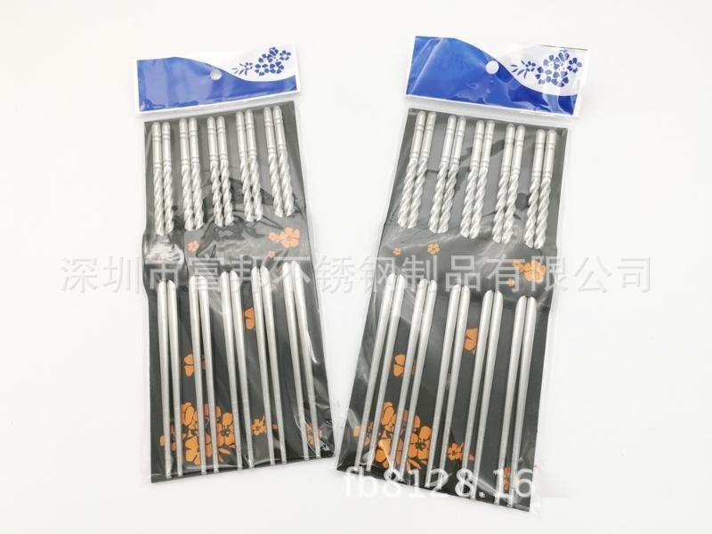 食品级304不锈钢筷子 优质螺纹中空防滑筷子