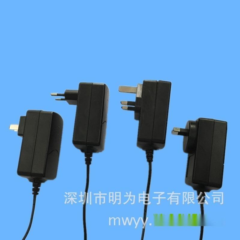 厂家生产销售12W认证电源 12V直流适配器