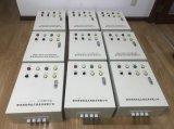 燃信熱能熄火報警裝置配備壓力變送器 紫外線火焰監測器