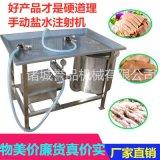 小型牛肉盐水注射机 不锈钢平台盐水注射机 手动高压盐水注射机