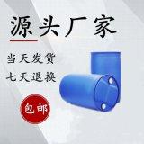 十二烷基琥珀酸酐(十二烯基丁二酸酐)99% 180KG/塑料桶 批发零售