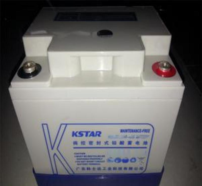 KSTAR科士达6-FM-38 12V38AH 太阳能直流屏UPS/EPS电源 蓄电池