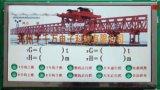 多功能彩色液晶显示器10.2寸串口+视频AV