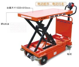 电动移动式升降平台车 BT01625~BT01628