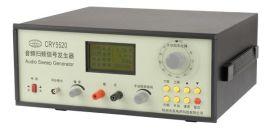 吉高CRY5520音频扫频信号发生器