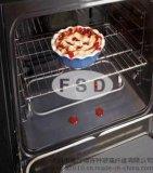 食品级烤片(高温垫片、烤盘片)