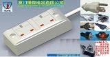 美式插頭延長線二位英標插座轉換器