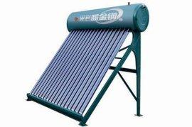 太阳能热水器售后