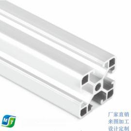 成都工业铝型材CNC工作台油缸防护罩铝材加工厂商