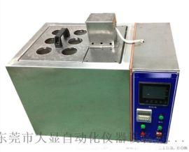 微電腦控制高溫恆溫油槽