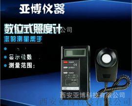 西安数字式照度计专卖15591059401