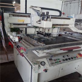 二手立式半自动丝印机大升降平面丝网印刷机