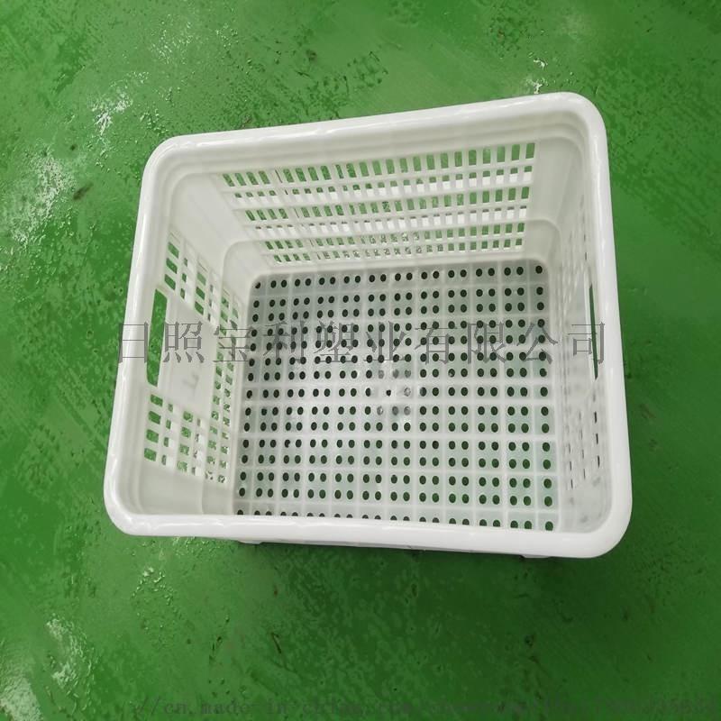 宝利塑业多用途塑料周转筐