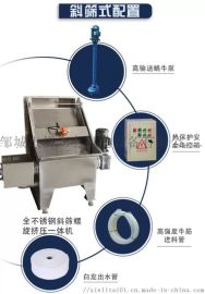 螺旋压榨机干湿分离机固液分离机