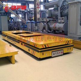 仓储物流设备20吨电动钢包车 轨道转运车