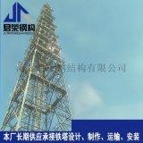 25米通信塔 信號塔 四柱通信塔 防腐耐用
