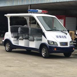 电动巡逻车 物业巡逻车 电动巡逻车 4座治安巡逻车