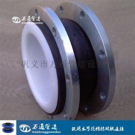 KXT型满边耐高温衬氟橡胶接头