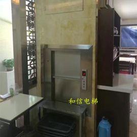 和信定制酒店传菜电梯 餐梯 饭店升降机 小型传菜机