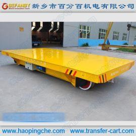 储运设备地轨平板车|转盘电动转弯车