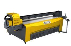 喷头是决定打印机彩印效果的关键,**神器精工255