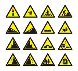厂家直销三角 示牌 交通标志牌   示标志 交通设施产品