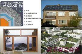 河南电地暖_凯乐瑞克低温红外辐射电热膜供暖_提升建筑品质_引领绿色生活