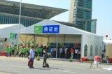 江蘇展覽篷房常州製造公司生產展覽攤位