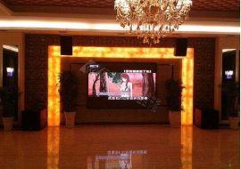 瀘州酒店室內全綵LED顯示屏安裝