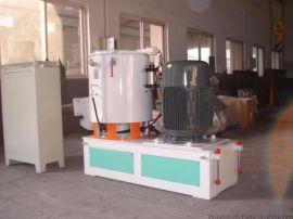 PVC粉料改性高低速搅拌机 碳酸钙高速混合机