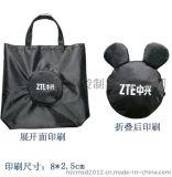 廣東廠家專業定制創意禮品袋 廣告促銷用購物袋