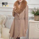 2015秋冬季兔毛领中长款羊绒大衣女时尚羊毛大衣女修身外套女