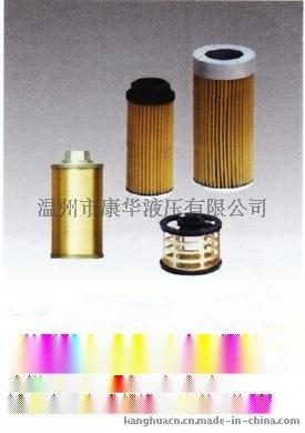 高效過濾器過濾芯油濾芯機械濾芯RF