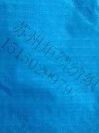 20D380T消光尼丝纺