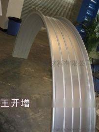 杭州萌萧   佛山铝镁锰屋面板价格
