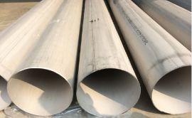 316L不锈钢流体管 湛江316不锈钢工业用管(酸洗面)