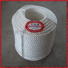 10x50白色三股**尼龙绳 河北厂家现货供应尼龙绳