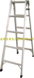 铝合金直马梯,铝合金人字梯,人字梯