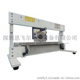 深圳PCB分板机,深圳分板机厂家,价格,CWV-1M