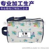 外贸化妆包厂商|420D牛津布化妆包|玉兰油化妆包|深圳手袋/