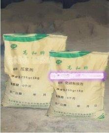 重庆 瓷砖粘接剂 厂家直销 厂家直销