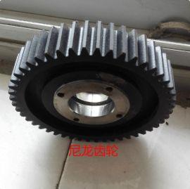 耐磨尼龙轮专业供应商 哪个厂家生产尼龙齿轮