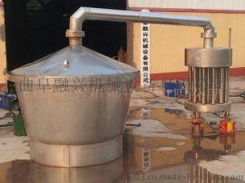 莒南家庭小型酿酒设备 白酒蒸酒设备价格