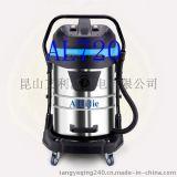 工業吸塵器/AL730