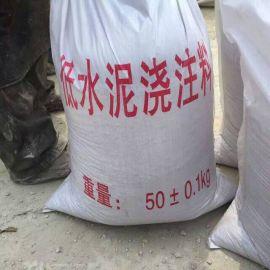 淄博滨红低水泥浇注料生产销售