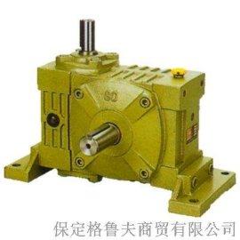 低价倾销WP系列蜗轮蜗杆减速机