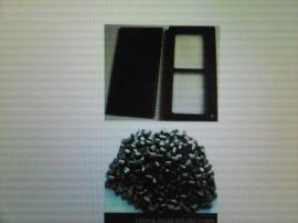 黑色PC/ABS环保防火料 防火环保ABS+PC料抽粒料再生料